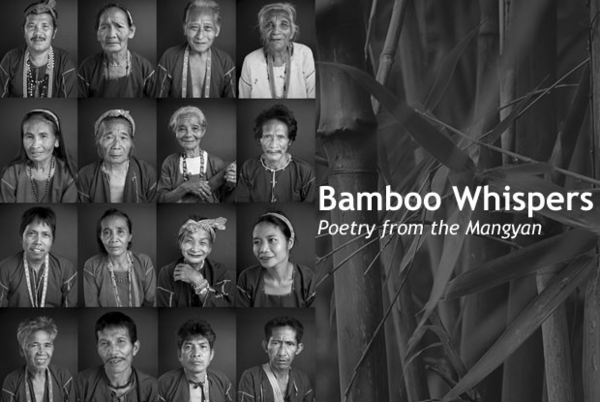 Bamboo Whispers cover