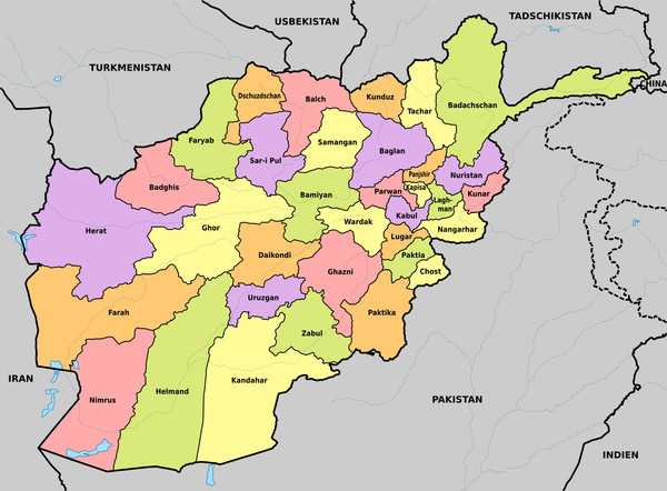 The school is in northeastern part of Afghanistan. It is in Kunar Province, Afghanistan