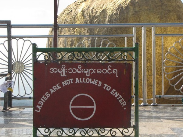 A pagoda in Burma manifests misogyny by prohibiting the women from entering the sacred area. Men can go there of course.